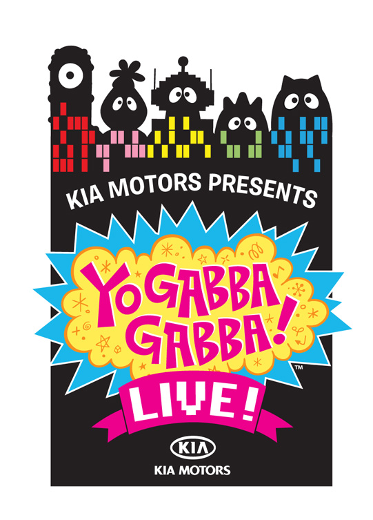 Yo Gabba Gabba! Live!: THERE'S A PARTY IN MY CITY – Bristow, VA / Washington, DC ticket giveaway!