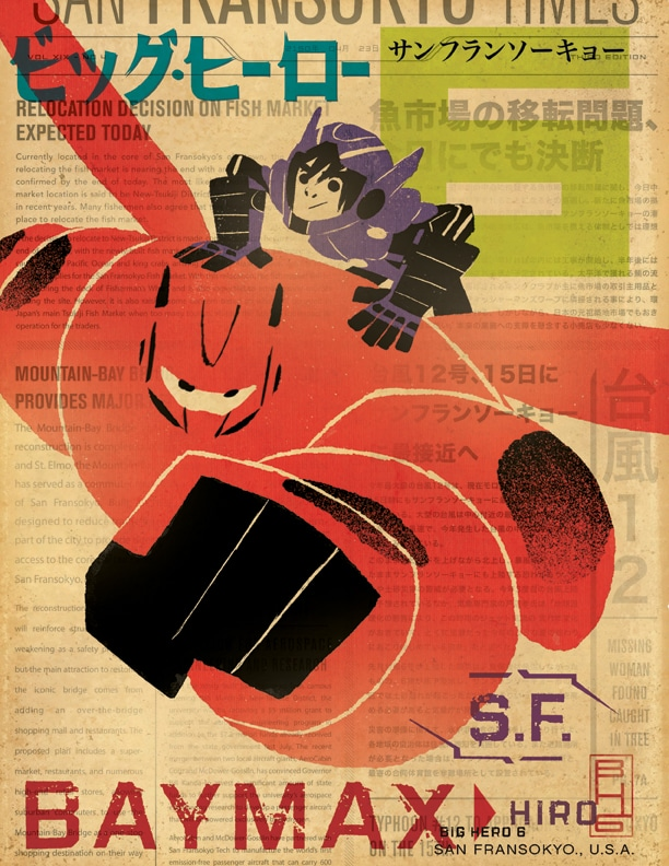 Big Hero 6 saves the day by flying on to DVD & BluRay