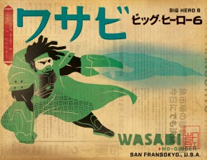 Style-Poster---Wasabi